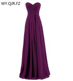 Bola violeta on-line-LLY-SZ # O novo 2019 outono inverno vestido de baile Strapless escuro violeta damas de honra vestidos brinde noiva casamento vestido atacado personalizado