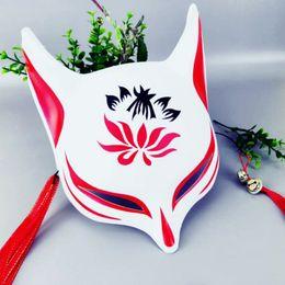 katze dämon Rabatt Japanische PVC Fuchs Maske Dämon Kitsune Cosplay Vollgesichts handgemalte Maskerade Tier Cosplay Kabuki Cat Masken