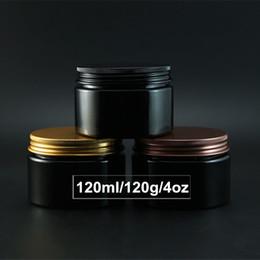 Pot en aluminium cosmétique en gros en Ligne-Vente en gros 4OZ vide Black Cream Container avec bouchon à vis en aluminium 120ml bouteille de bouteille de poudre cosmétique en gros