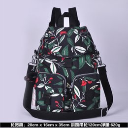 China 100% original 2019 new women s fashion classic backpack monkey Kipple shoulder  nylon bag female b01a576ecc49a
