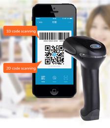 быстрый сканер документов Скидка 2D 1D USB сканер штрих-кода Изображение PDF417 QR Maxi штрихкодов Paper Film Screen Сканирование Gun