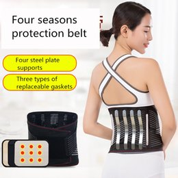 accesorios de cintura baja Rebajas accesorios deportivos nueva promoción de la mujer Volver apoyo de la ayuda de la correa lumbar inferior doble de la cintura ajusta detrás el apoyo de la cintura alivio del dolor