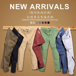 Männliche heiße hosen frei online-Verkauf Freies Verschiffen heiß Chinos männliche neue Art und Weise beiläufige Baumwollhose für Männer Slim Fit Pants Herren Khakis 9 Farben 28 - 38