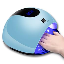 80 Вт гвоздь машина сушилка светодиодный свет быстрой сушки ногтей свет Уход за ногтями аксессуары Интеллектуальный индукционный выключатель нескольких таймер от
