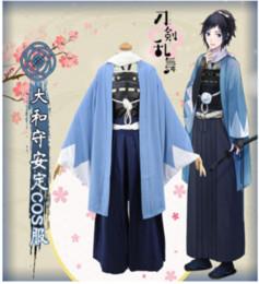 traje dos homens da fantasia Desconto Anime Touken Ranbu online Yamatonokami Yasusada combate engrenagem Kimono Homens Mulheres Coaplay Wig traje shirt Calças Belt Trench pulso cosplay