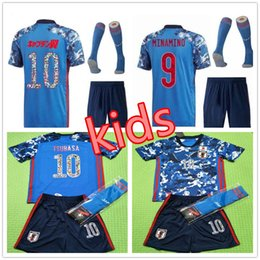 Zahlen kinder karikatur online-2020 kinder kit japan fußball jersey cartoon nummer uniforms 20/21 captain ozora tsubasa atom japan kinder benutzerdefinierte football hemd kits