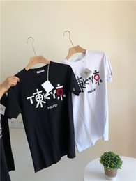 Algodão orgânico camiseta on-line-19ss design de marca de luxo FL algodão orgânico Tee Shirt Das Mulheres Dos Homens Breatheable Moda Streetwear Camisolas Ao Ar Livre T-shirts