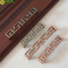 Manopole cinesi online-3.75 '' 5 '' manopole comò in stile cinese antico bronzo rame cassetto estraibile maniglia da cucina porta dell'armadio manopole hardware mobili