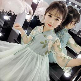 Canada Printemps Automne Enfants Robes Filles De Mode Mesh Broderie Robes Ethniques Chinoises Enfants Bébé Vêtements De Haute Qualité supplier ethnic fashion dresses Offre