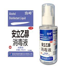 spray nano argent Promotion Désinfectant pour les mains 100ml Rub jetables à usage unique main 75% d'alcool de désinfection désinfectant pour les mains Kills 99,9% Germes