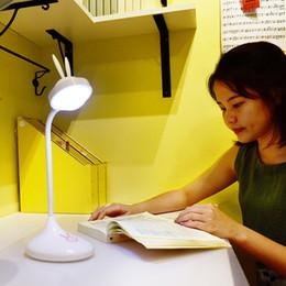 Получить светодиодные фары онлайн-Pop2019 Usb Touch Charge Led Настольная Лампа Спальня Кровать для Тени для век Read Read Кролик Маленький Ночник