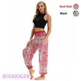 pantalón estampado digital Rebajas JIGERJOGER SUMMER nuevo jeroglífico mural impresión digital yoga danza del vientre pantalones de pierna suelta hombres harem pant mujeres yoga leggings # 204726