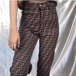 block printed Promo Codes - 2019 European New design women's high waist double F letter print color block casual long pants trousers S M L XL
