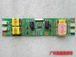 n box tv Sconti DS-1308WG DS-Plus inc. V1.0 alta pressione
