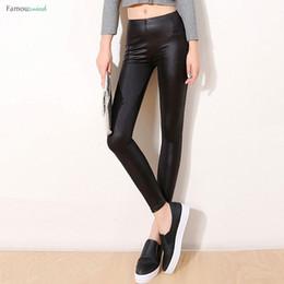 2019 leggings meilleure couleur Legging Pantalons Femmes Fitness Sexy Slim Brillant Pantalon en cuir simili 2019 Nouvelle bonne qualité Drop Shipping