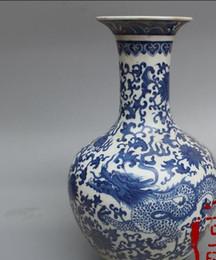 ceramica cielo azul Rebajas Colección de porcelana antigua Jingdezhen jarrón de cerámica azul y blanco dragón azul y blanco en el cielo botella larga accesorios de decoración del hogar