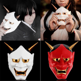 traje vermelho japonês Desconto Japonês Do Vintage Budista Mal Oni Noh Hannya Máscara de Halloween Traje de Halloween Máscara de Festa Assustador branco vermelho