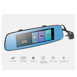 sensor duplo de 4 g Desconto 4G Carro DVR 7.84