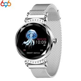 696 H2 смарт-часы водонепроницаемый женщины дамы мода Smartwatch монитор сердечного ритма фитнес-трекер для android и IOS PK S3 группа от