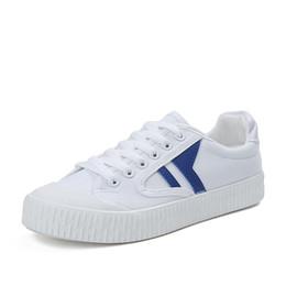 Плоская обувь korea новый онлайн-Новая мода тенденция белый холст обувь с плоским дном весной и Южной Кореи издание jooyoo