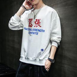 2019 felpa cinese Dropshipping Autunno 2019 Solid Fashion Chinese Letter Mens Streetwear Felpa Pullover in cotone Uomo Felpa oversize oversize sconti felpa cinese