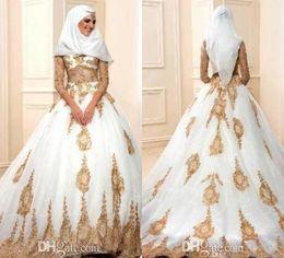2019 robes de bal en tulle blanc or musulman modeste or dentelle appliqued une ligne manches longues robes de soirée formelles ? partir de fabricateur