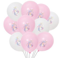 Palloncini in lattice di unicorno Palloncini stampati a forma di arcobaleno colorato da 10 pollici per la decorazione della festa di compleanno della baby shower da