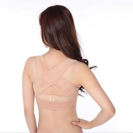 Deutschland 2015 neue Ankunft Push Up Bruststütze Unterstützung Gürtel Weste Körperhaltung Korrektor Band Shapewear # 265186 cheap posture support vest Versorgung