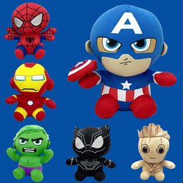 Marvel Stuffed Doll Come With Opp Packaging 20CM High Quality The Avengers Doll Plush Toys Los mejores regalos para niños Juguetes desde fabricantes