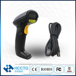 Arma de scanner de código de barras usb on-line-USB Laser Gun verificação código 1D QR Code 2D Handheld Barcode Scanner para o supermercado