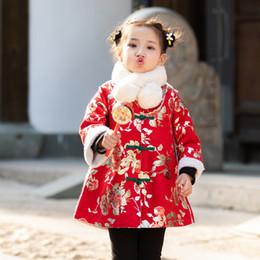 2019 chinesische einzelmädchen Girls'Tang Dress Chinese Wind und Child New Year Dress Kinder Cheongsam rabatt chinesische einzelmädchen