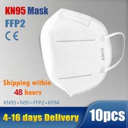 маска для лица n95 маски kn95 3m пыль рот респиратор газ многоразовые антивирусные защитные ffp3 маска для лица дети моющийся фильтр 3ply одноразовые B264 от Поставщики оптовый меховой воротник