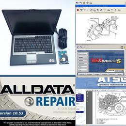 2019 автомобиль митчелла 2019 alldata + mitchell по требованию 2015 + atsghard disk 1TB установлен в ноутбуке для D630 с 4 ГБ для легкового и грузового компьютера diagnost дешево автомобиль митчелла