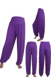 yoga pants disegni Sconti Nuove donne di design pantaloni di modal yoga vestiti di grandi dimensioni danza yoga pantaloni TaiChi signore pantaloni yoga