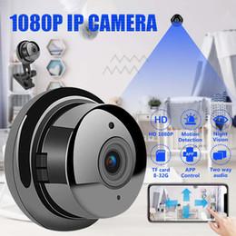 cámaras de seguridad ip con cable Rebajas 3.6 mm 1080 P HD cámara de seguridad IP Clear Wired Wireless Mini Home Security Wifi Visión nocturna Sistema de video inteligente para el hogar Monitor de bebé