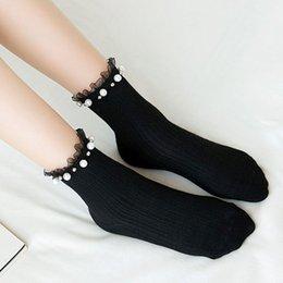 Kadın Lady Trendy Bahar Çorap Siyah Dantel Kaburga Inci Perçin Basit Moda Eğlence nereden