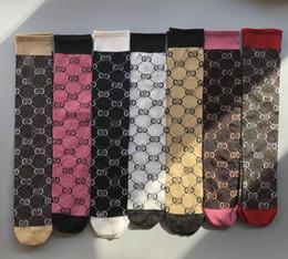 Argentina 10 colores Calcetines de moda para adultos Medias de seda plateadas para mujeres, hombres, amantes, calcetines deportivos Suministro
