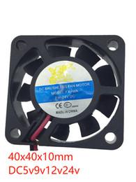 SXDOOL DC Brushless cooling fan 40mm 40mmx10mm 4010 4cm 12V VGA Chipset Heatsink Cooler server Computer PC