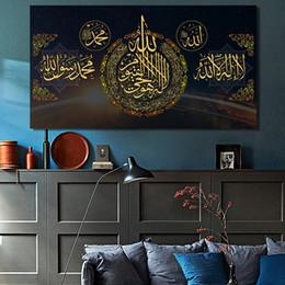 Lienzo islámico arte de la pared online-1 unidades Arte Moderno Carteles e Impresiones Arte de la pared Pintura en lienzo Caligrafía islámica musulmana Imágenes para sala de estar Decoración para el hogar Sin marco