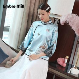 f9552b0c96fb9 Shop Women Suit Chinese Style UK | Women Suit Chinese Style free ...