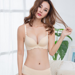 44fd6aed7 Wholesale one - piece seamless and underwire bra, a sexy girl's underwear  with small breasts gathered and adjusted