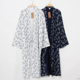 indumenti da notte yukata Sconti Pigiama coppia amante unisex Abito lungo Kimono tradizionale giapponese Yukata Jinbei per donna Uomo Camicia da notte da notte allentata