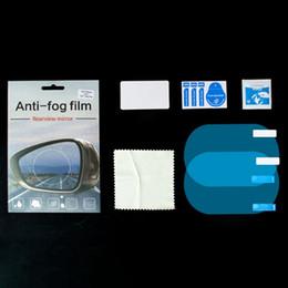 Vista de pantalla azul online-2pcs espejo retrovisor del coche de la película de la ventana lateral a prueba de lluvia Inversión de pantalla completa anti-niebla Nano impermeable azul de la película protectora