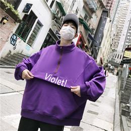 2019 koreanische stil männer s kleidung 2018 Winter Männer Hoodies Hip Hop Korean Style Lässige Kleidung Sweatshirt Streetwear Hoodies günstig koreanische stil männer s kleidung