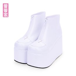 heel white punk Coupons - Princess sweet lolita shoes Customized large size super high heel Lolita boots punk thick bottom zipper muffin boots pu9631