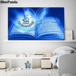 Lona de óleo islâmica on-line-Palavra Islâmica Abstrata Óleo Pinturas Da Lona Cartaz Modern Art Wall Pictures Decoração Quarto Decoração Da Casa