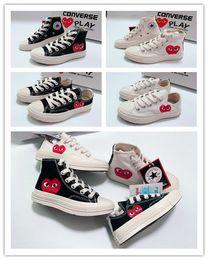 diseño de caja de niños Rebajas (caja) 2019 Design Fashion Kids Running Sneakers Low High Top Skate Big Eye shoes Zapatos casuales size23-35