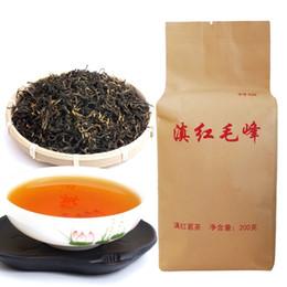 2019 chá emagrecimento china 200g Dian Hong Maofeng Tea Large tipo de chá Dianhong chá preto premium chá vermelho Mao Chinese feng dian Hong Famoso Yunnan Green Food