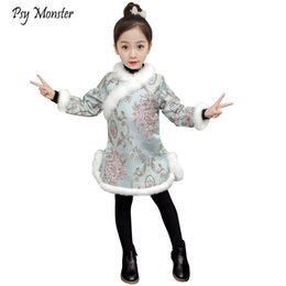 c9671784f43a0 Winter New Children's Chinese Style Coats Girls Cotton Cheongsam Baby New  Year's Clothing Kids Thickening Warm Cheongsam kids cheongsam on sale