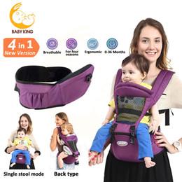 4in1 Modèles Porte-bébé Infant Réglable Bébé Hipseat Taille Poussette Avant Face Respirant Ergonomique Kangourou Voyage ? partir de fabricateur